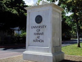 college-guide-uh-entrance