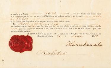 Royal Patent