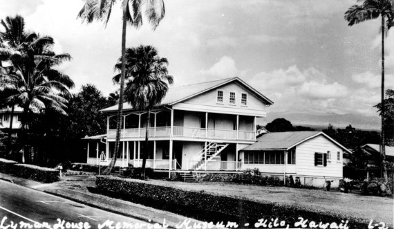 Hawaii, Hilo, Lyman House, HailiStreet 276